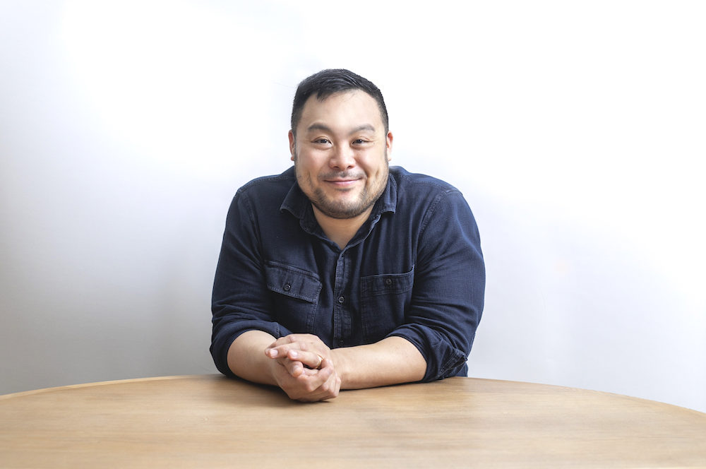 David Chang Wishes He Was Normal